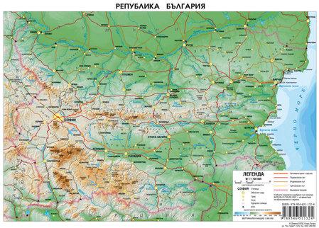 Relefna Karta Na Blgariya 59 H 45 5cm Smetala Shabloni I Karti